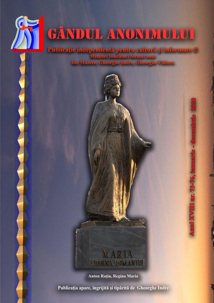 Gandul Anonimului 73-76 coperta 1